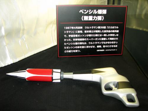 http://stat001.ameba.jp/user_images/02/6a/10086896623.jpg