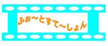 オキガル おきらく きmama日記-rogo