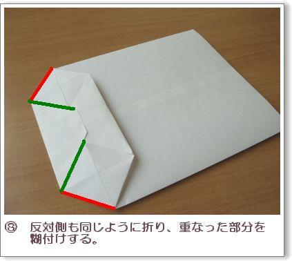 http://stat001.ameba.jp/user_images/16/58 ... : 箱の折り方 a4 : 折り方