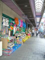 玩具で有名な松屋町