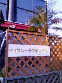 080219_ポストプロへの道すがら♪よ、寄りたいッ!!!.jpg