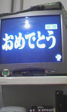 資材屋日記 ReNEW-090307_2040~01.jpg