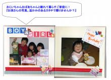 オキガル おきらく きmama日記-albumsample2