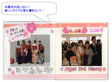 オキガル おきらく きmama日記-albumsample1