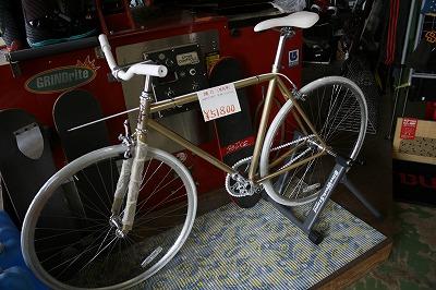 自転車屋 宮崎 自転車屋 : ... 宮崎県都城市情報サイトの社長