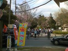 オキガル おきらく きmama日記-hanami 1