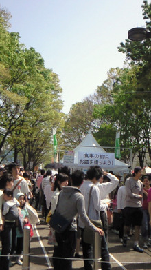 You★Meの今日もはっぴぃDAY-200904191316000.jpg