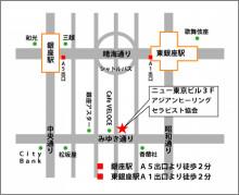アジアンヒーリングアロマ教室  スクールブログ-kyoukai tizu
