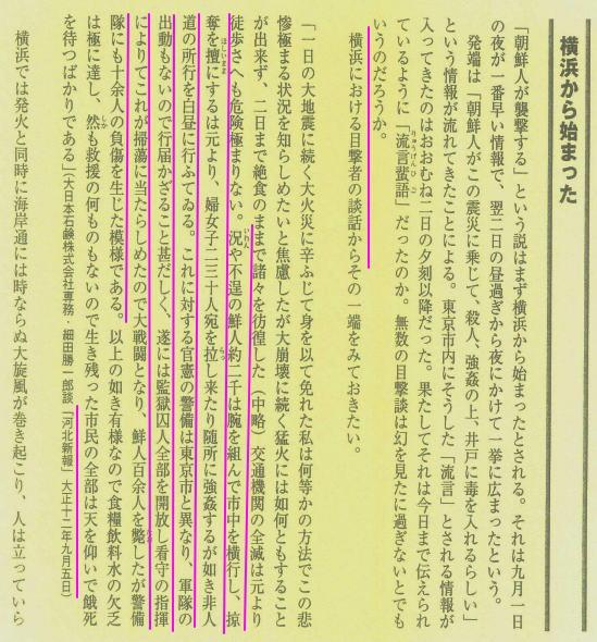 K-POPアイドルのエロい振り付け・ダンス動画 5 [無断転載禁止]©bbspink.comYouTube動画>414本 ->画像>181枚