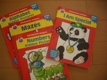 こどもと一緒に大きくなろう-panda