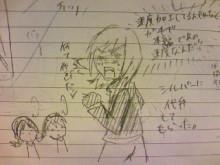 頭ノ螺子ガ雲ヲ飛ブ-ジョウトおちがき