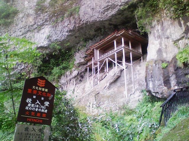 六月火雲飛白雪其の二、三徳山三仏寺投入堂コメント