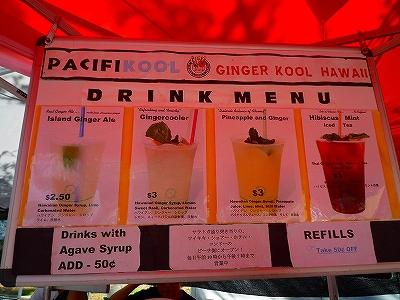 HAWAII ~食べ歩き~-KCC6