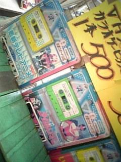 2006年11月04日のブログ|中川翔子 オフィシャルブログ Powered by Ameba