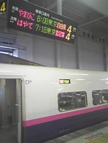 資材屋日記 ReNEW-090722_0602~01.jpg