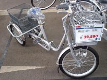 Breeze Cycle 自転車販売 自転車 ...