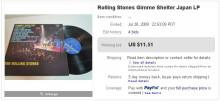 海外販売をしよう!-レコード