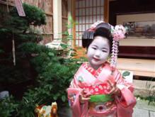 【舞妓体験】変身処 舞香 オフィシャルブログ-ちびっこ舞妓