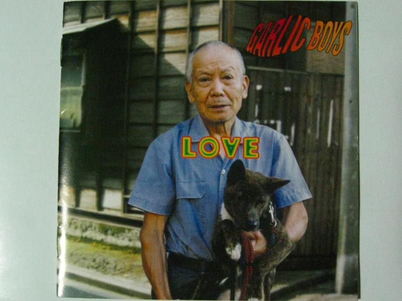 ガーリック・ボーイズ/LOVE
