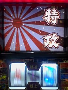 資材屋日記 ReNEW-090803_1955~01.JPG