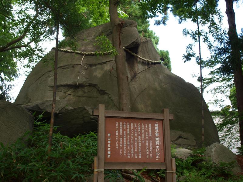 お城部ログ ~日本のお城を攻め るお城部のブログ~-盛岡城