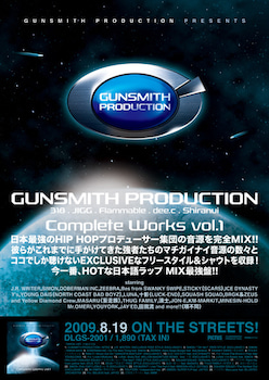 Gunsmith Productionの画像