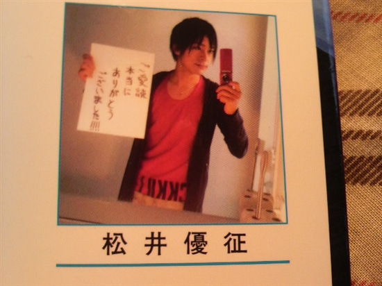 [Tema Oficial] Yūsei Matsui - Neuro Nōgami / Assassination Classroom [2012 Manga of the Year] O0550041210229694653