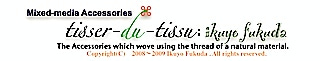 tisser du tissu-With Flowers_02