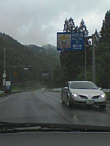 資材屋日記 ReNEW-090814_0952~01.jpg