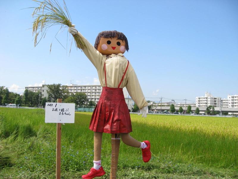 海老名かかし祭り2009にツッコミを入れよう!