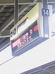 資材屋日記 ReNEW-090918_1656~01.jpg