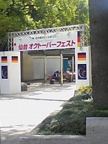 資材屋日記 ReNEW-090925_1042~01.jpg