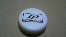 ドリフト屋 D-Like-090925_002622_ed.jpg