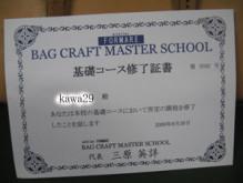 kawaのブログ