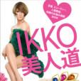 IKKOの画像