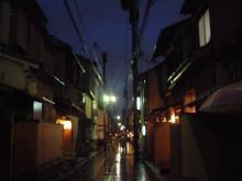 【舞妓体験】変身処 舞香 オフィシャルブログ-雨の宮川町