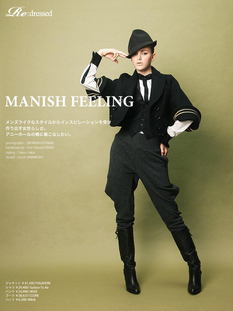 マニッシュ【ボーイッシュ】パンツ ルック ファッション 画像集