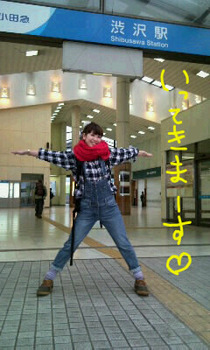 MITSUMIの画像
