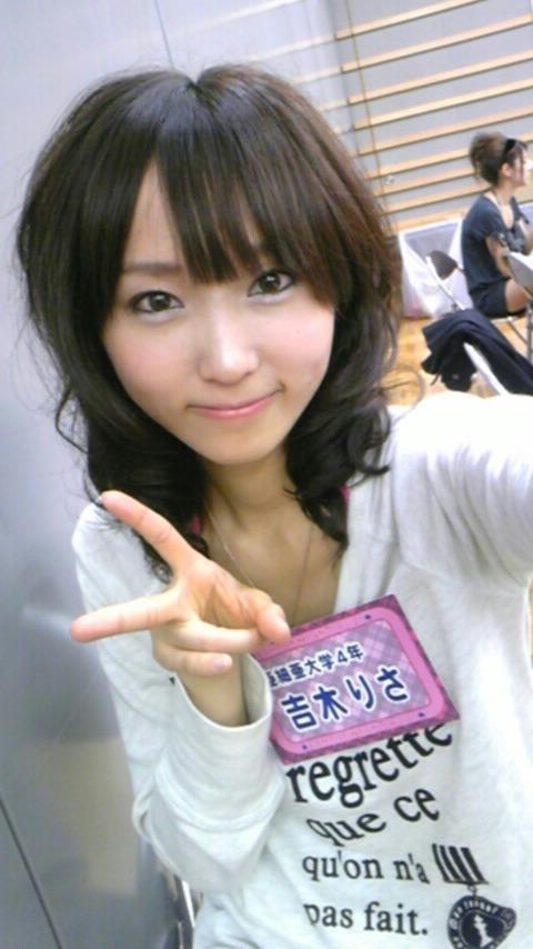 http://stat001.ameba.jp/user_images/20091030/23/yoshiki-risa/32/4d/j/o0480085410291533098.jpg