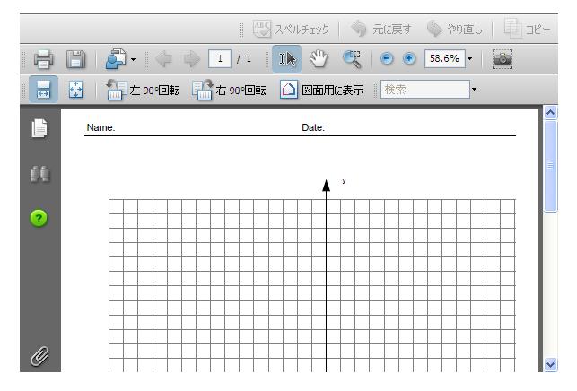 ... 中学 数学 道徳 Mathematics Puzzles
