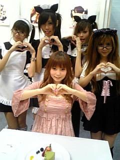 http://stat001.ameba.jp/user_images/20091121/16/nakagawa-shoko/97/69/j/o0240032010314241529.jpg