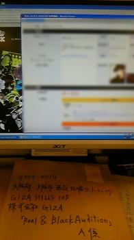 オーディションオフィシャルブログの画像
