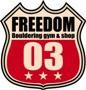 """ボルダリングジム""""FREEDOM""""プロローグ"""