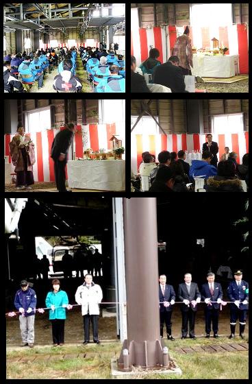 秋田県 矢島町観光サポーター