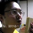 アクターズマップ TOPの画像