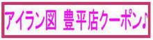 札幌ではたらくリサイクル&アンティークショップ店長blog