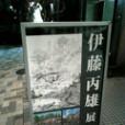 藍川りのの画像