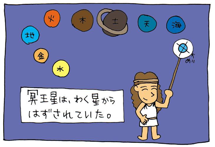 ロングカレンダーの伝言(3)