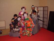 【舞妓体験】変身処 舞香 オフィシャルブログ