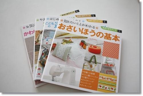 トイプードル☆ティアラのSmile Diary☆